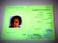 Carta-identita_200.180x120