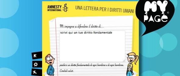 amnesty_590.180x120