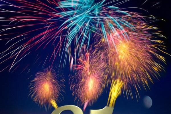 Pensieri per il nuovo anno