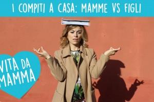 mammansia_icompitiacasa-mammevsfigli